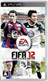 FIFA 12: World Class Soccer[Import Japonais]