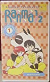 Ranma 1/2 - TV Series, Vol. 1 (Collector's Edition) [VHS]
