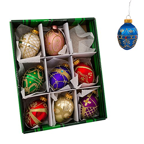 Victorian Christmas Tree Decorations - Kurt Adler Glass Decorative Egg Ornament, 45mm, Set of 9