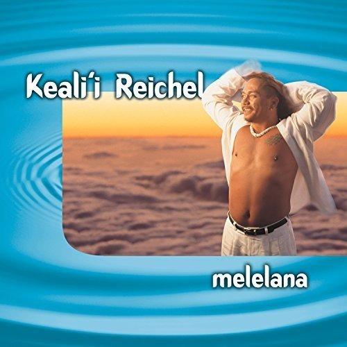 メレラナの商品画像