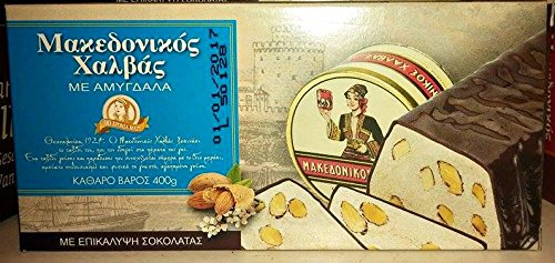Greek Macedonian Halva with Peanuts and Covered Chocolate 400gr 14.10 Oz by Xaitoglou