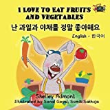 I Love to Eat Fruits and Vegetables (korean kids books, bilingual korean books): korean baby book, korean childrens books, english korean books (English Korean Bilingual Collection) (Korean Edition)