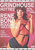 Grindhouse Hotties: Rene Bond Roughie Triple Feature by After Hours Cinema