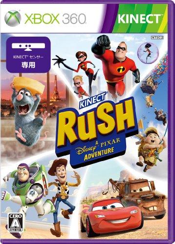 Kinect ラッシュ: ディズニー/ピクサー アドベンチャーの商品画像