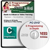 Veer Tutorial Learn C Programming in Depth Video Training 1 DVD