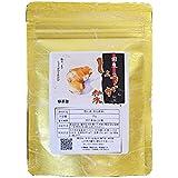 高知県産 生姜粉末 55g 国産 ジッパー付き袋入り 無添加 無着色