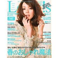 Look!s 表紙画像