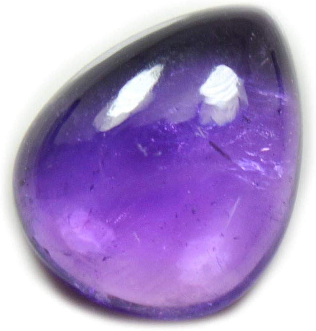 Natural Amethyst cabochon #1078A Nice Amethyst loose stone 62 Cts Amethyst loose gemstone Very Rare Gracious Purple Amethyst gemstone