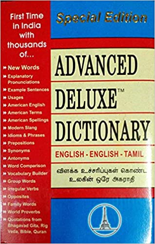 Buy Advanced Deluxe Dictionary (English-English-Tamil) Book