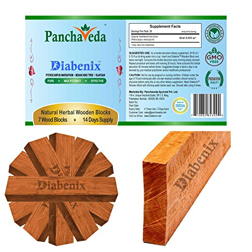 Pterocarpus Marsupium Raw Wood (7 Blocks) Diabenix Ayurvedic Diabetes Sugar Control Supplement Organic Natural Herbal Vijaysar Indian Kino Tree For Healthy Blood Glucose Levels Cholesterol Weight Loss
