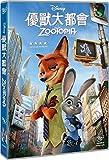 Zootopia (Region 3 DVD / Non USA Region) (Hong Kong Version) 優獸大都會 / 動物方城市 English Language, Cantonese & Mandarin Dubbed 國語粵語配音