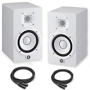 Yamaha HS7 Powered Studio Monitors Pair White w/ XLR Cables - Bundle from YAMAHA
