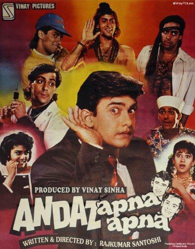 Posterboy 'Andaz Apna Apna - All Cast' Poster 60.96 cm x 76.2 cm