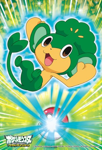 Pokemon-Best-Wishes-Negro-Color-Blanco-Mini-Puzzle-vegimakpansageyanappu-150-piezas