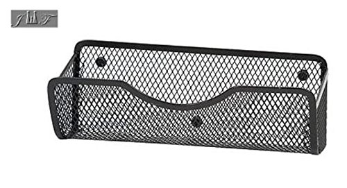 Wire Mesh Magnetic Locker Caddy, School-Office-Home Supply Organizer Desk Tray, Accessory. Keep Your Locker Organized. (Black) by JEWELS FASHION