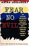 Fear No Evil, Nathan Sharansky, 0679725423