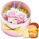 母の日 ギフト プリザーブドフラワー 花とスイーツセット (ピンク)