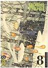 Mushishi, tome 8  par Urushibara