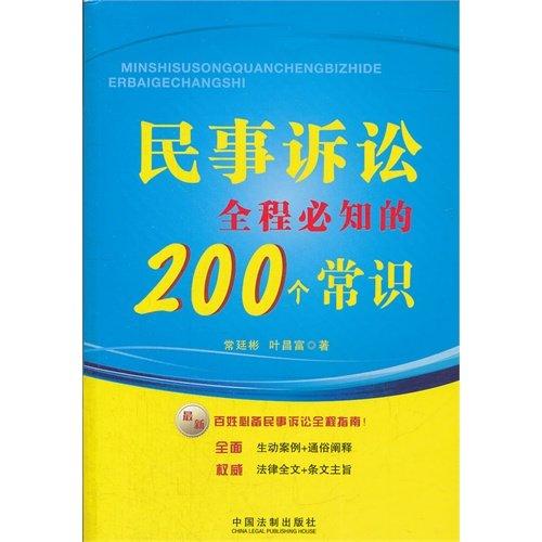 Download Whisper:50 kinds of methods that builds up an intimate relation with kid(double color) (Chinese edidion) Pinyin: yao er duo : gen hai zi jian li qin mi guan xi de 50 zhong fang fa ( shuang se ) pdf epub