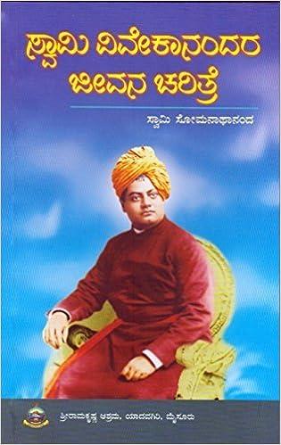 Swami Vivekananda History Pdf