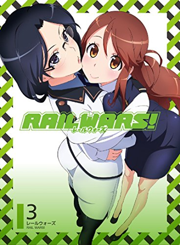 Animation - Rail Wars 3 [Japan DVD] PCBG-51713