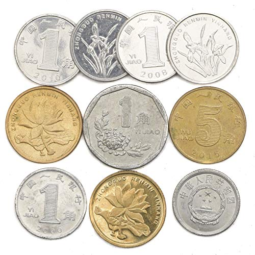 10 Old Coins from China Officially The People's Republic of China (PRC) Asian Collectible Coins Chinese Fen, Jiao. ()