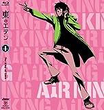 アマゾン限定 東のエデン 劇場版I The King of Eden + Air Communication Blu-ray プレミアム・エディション【初回限定生産】