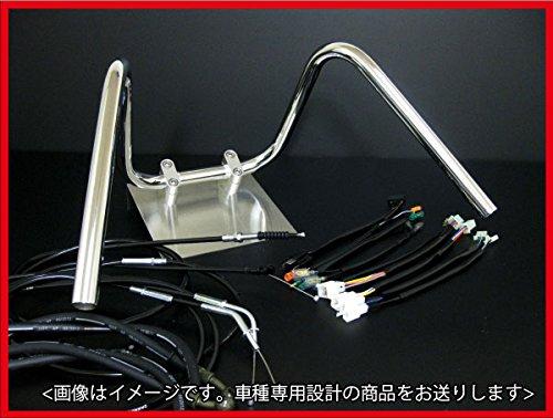 ゼファーχ ゼファー カイ アップハンドル セット しぼりアップハンドル 30cm ブラックワイヤー B07DGRLBJ6