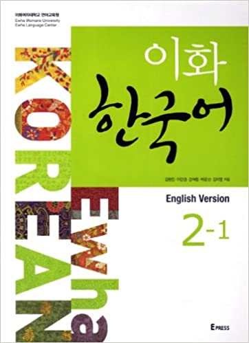 Ewha Korean Book