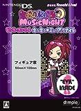 ピンキーストリート キラキラ☆ミュージックナイト (初回限定版:イービル ピンキーフィギュア同梱)