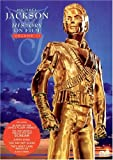 Michael Jackson (History on Film, Vol. 2) [VHS]