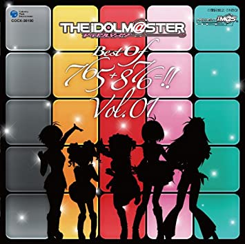 THE IDOLM@STER BEST ALBUM 〜MASTER OF MASTER〜