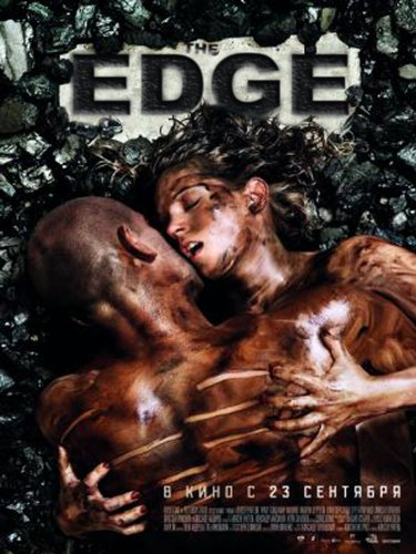The Edge  English Subtitled