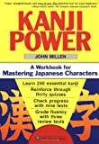Kanji Power, John Millen, 0804817251