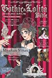 Gothic and Lolita Bible, Various, 1427803471