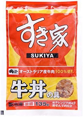 にく 送料税込 すき家 牛丼の具(並盛) 10袋