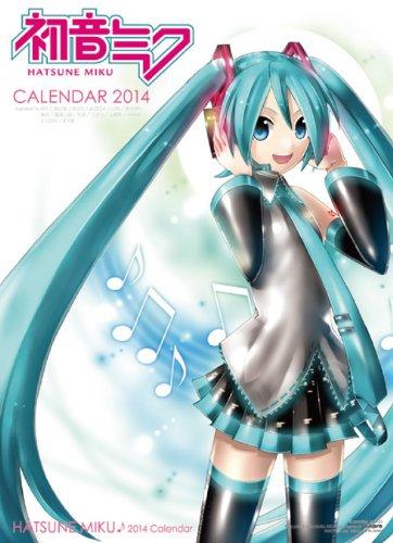 Hatsune Miku 2014 Calendar