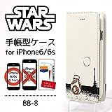 グルマンディーズ STAR WARS iPhone6s/iPhone6対応 フリップケース BB-8 STW-52C