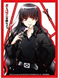 Bushiroad Sleeve Collection HG Vol.588 Dog and Scissors Kirihime Natsuno