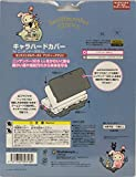 Nintendo Official Kawaii 3DS XL Hard Cover -Sentimental Circus Antique Marine-
