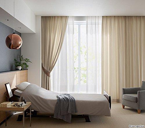 サンゲツ 高級感のある上品な流線形デザイン フラットカーテン1.3倍ヒダ SC3057 幅:300cm ×丈:190cm (2枚組)オーダーカーテン   B078BMDMFY