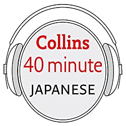 Japanese in 40 Minutes