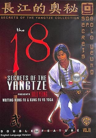 Amazon.com: The 18 Secrets of the Yangtze by Bolo Yeung, Vol ...