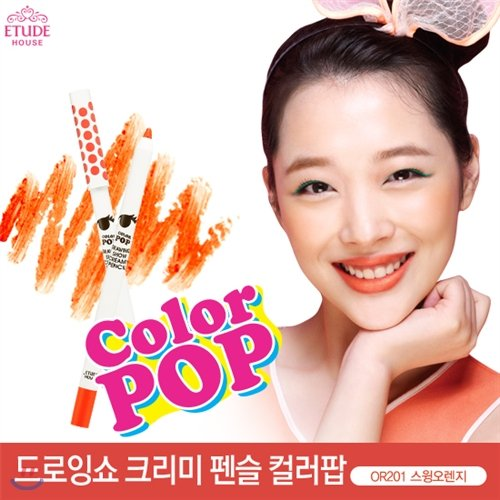 etude house drawing show - 9