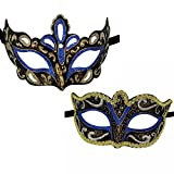 Xvevina Quality Masquerade Mask for Couples Pair Halloween or Ball Events