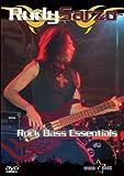 Bass Lessons: Rudy Sarzo Rock Bass Essentials