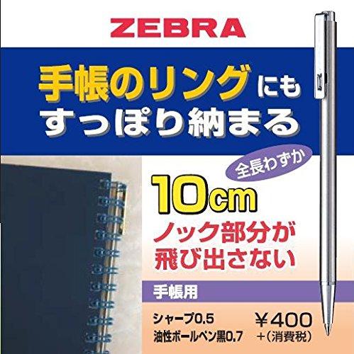 Silver Body Zebra Mini 0.5 mm Mechanical Pencil P-TS-3