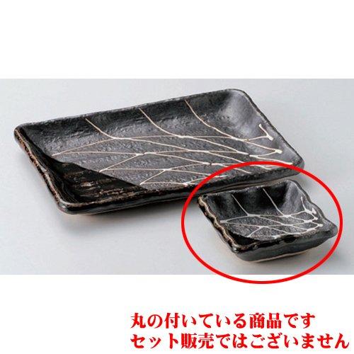 Grilled Fish Plate utw160-8-724 [3.4 x 3.4 x 1 inch] Japanece ceramic IchichinKake network corner Chiyo Hisashi tableware