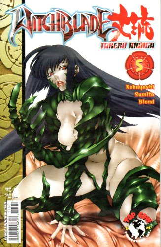 Witchblade Takeru Manga #1 Complete Mini Series Vol. 1