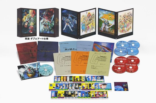 機動戦士ガンダム Blu-rayメモリアルボックス